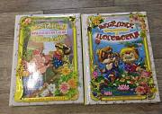Детские книги интересные Великий Новгород