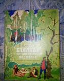 Книга Баллада о большевистском подполье Омск