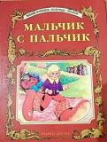 Сказки Ульяновск