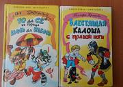 Библиотека школьника. Детские книги Калининград