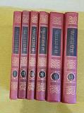 Гоголь. Собрание сочинений в 7 томах Тула