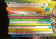 Книги для детей от 0 лет Омск