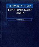 Медицина Барнаул