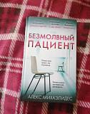 Чтение Красноярск