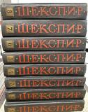 Шекспир собрание сочинений Иркутск