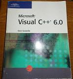 Microsoft Visual C++ 6.0 Москва