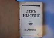Антикварная книга Толстой Война и мир Том 2 1915 г Москва