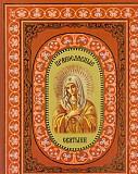 Книга коллекционная «Православные святыни» Ростов-на-Дону