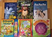 Детские книги Нижний Новгород