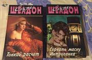 Приключенческие романы Мурманск