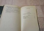 Лев Толстой. Книги Липецк