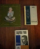 Книги Тукай Казань