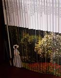 Великие художники 50 томов Краснодар