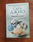 Продам книги Оренбург