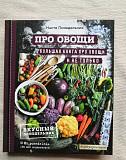 Новая книга отличный подарок на новый год Тверь