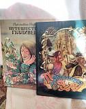 Книги детские 1992 год сказки Тверь