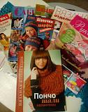 Книга и журналы по вязанию Брянск