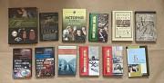 Книги быт, история, культура Пермь