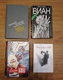 Книги Коэльо, Замятин, Кинг Новосибирск