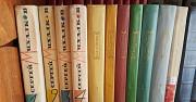 Книги, собрание сочинений, классика Новосибирск