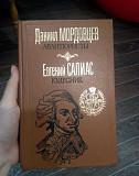 Авантюристы и Кудесник Москва