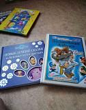 Детские книги, много Омск