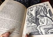 Много хороших книг советских времён букинстика Калининград