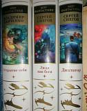 Мир фантастики Пермь