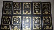 Продам новые книги 10 шт Тюмень