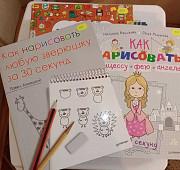 Книги для детей Брянск