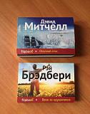 Карманные книги Сыктывкар