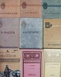 Книги Библиотека школьника Пермь