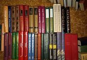 Книги разных авторов. Избранное. Сочинения Саратов