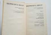 Книги Бернард Шоу Екатеринбург