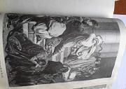 Книга Прикладное искусство Московской Руси 13-16 в Тула