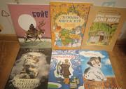 Детские книги Краснодар