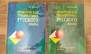 Риторика культура речи грамматика русский язык Рязань