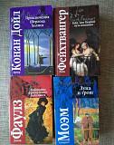 Иностранная литература Курск