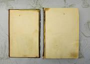 Антикварная книга 1895 г Самара