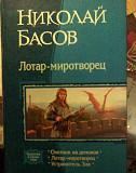 Николай Басов Нижний Новгород