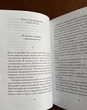 Рождественские рассказы русских писателей Иркутск