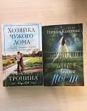 Книги романы Уфа