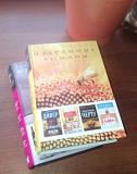 Книги - романы Уфа