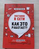Книга-пособие для бизнеса Омск