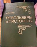 Книга коллекционная подарочная Омск