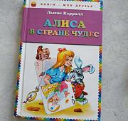 Алиса в стране чудес Воронеж