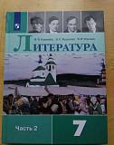 Литература Иркутск