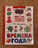 Детские развивающие книжки Тюмень