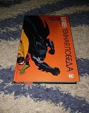 Комикс Бэтмен тёмная победа Белгород
