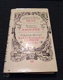 Винтажная книга на французском языке. Классика Казань